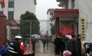 """湖南12岁中学女生宿舍坠亡,警方回应记者称""""不要乱打听"""""""