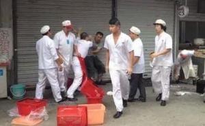 南通大学食堂员工被指围殴卖早餐大学生,校方:双方肢体冲突