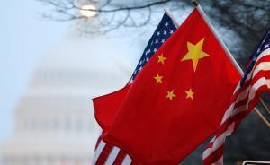 中美元首气候变化联合声明中都有哪些内容?
