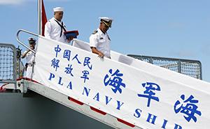 """""""环太""""军演今起鸣炮,中国首度派主力舰赴会意欲破冰"""