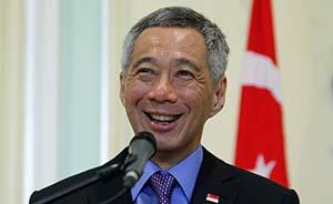 李显龙:中国要学美国发展模式一定能成功