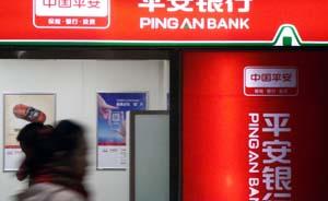 宁波平安银行女高管被指诈骗6亿,高利贷合同盖银行公章