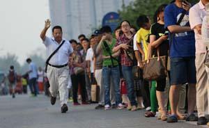 """京津冀规划方案有望7月中旬出台,河北重设""""环首办"""""""