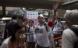 外交部:坚决反对任何外国介入香港政制发展问题
