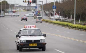 """上海""""大路考""""难度将增加:启用电子评判,增加模拟夜考"""