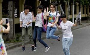 上海公布今年高考一本录取分数线:文科444分,理科423分