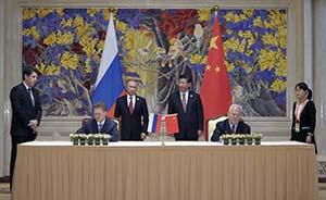 俄罗斯天然气公司准备改用人民币和卢布结算