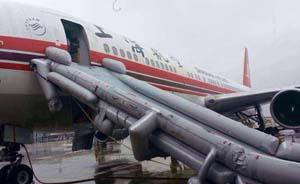 """上航一客机发生""""严重差错"""":降落虹桥机场时误放充气滑梯"""