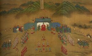 发现东亚(五)〡礼制天下:明朝与朝鲜的内忧外患
