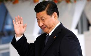 习近平结束对美国国事访问,出席联合国峰会后乘机返京