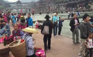 凤凰古城客栈房价成倍增长,前后价格出入引发多起游客投诉