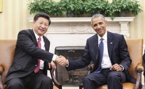 外媒评习近平访美:慷慨有助描绘全球增长贡献者的中国形象