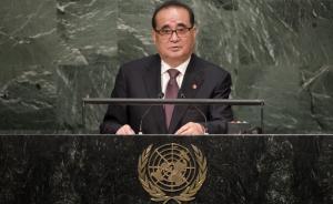 朝鲜外长联大对美喊话,再次呼吁签署半岛和平协定