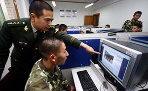 解放军进军网络战,总装备部成立网络空间战略情报研究中心