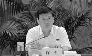国家信访局副局长许杰被开除党籍:涉巨额受贿、通奸