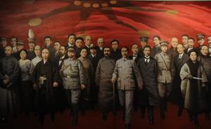 一战使中国革命在较短时间里连跨几个重要阶段