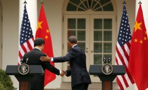 """""""宣讲家""""解读习近平访美意义:中美新型大国关系像定海神针"""