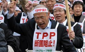 TPP背后的非自由贸易博弈:以保护投资之名享超国民待遇