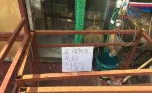 """青岛""""天价虾""""店已关门,当地工商部门:商家压力大没法营业"""