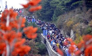 国庆黄金周各省份旅游收入山东居首,六省收入超两百亿