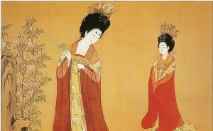沈从文巨著《中国古代服饰研究》为何延宕了17年才出版
