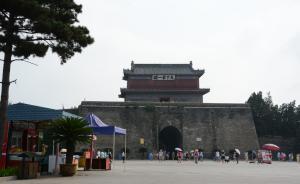秦皇岛山海关景区被取消5A级,丽江古城因宰客遭严重警告