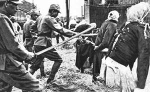 南京大屠杀档案列入《世界记忆名录》,慰安妇档案遗憾落选