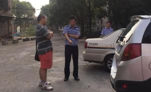报案14天后警方立案调查!湖南一警察被指殴打并欲性侵女子