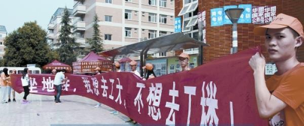 """郑州地铁站名之争再起:村民将河南工业大学站贴为""""丁楼站"""""""