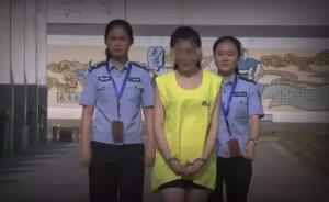 """涉嫌卖淫及组织卖淫,""""海天盛筵""""外围女孙静雅在南京被抓"""
