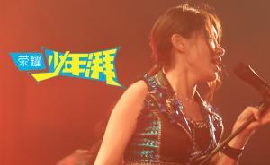 荣耀少年湃|SNH48美少女组合:为了喜欢你的人去做偶像
