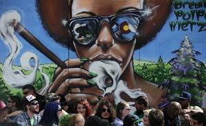 世界头条|美国大麻市场火热,产值将超香烟业
