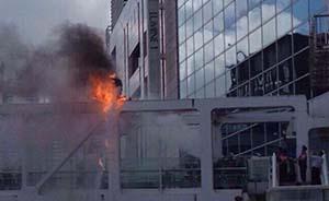 日本一男子闹市区自焚,抗议安倍政府推动解禁集体自卫权
