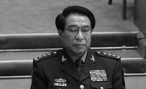 徐才厚涉嫌受贿被开除党籍移送司法,调查从两会结束后即开始