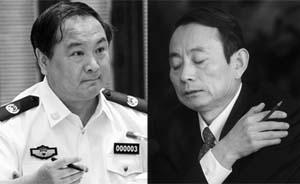 蒋洁敏、李东生被开除党籍,均涉嫌受贿索贿