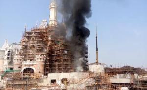 上海迪士尼乐园在建工地焊接作业引发火灾,两分钟扑灭