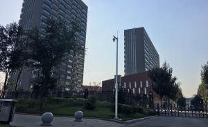 国务院批复同意沈阳市政府驻地搬迁,此举曾获中央巡视组肯定