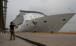 中国开始自主研发建造大型豪华邮轮,目前几乎一片空白