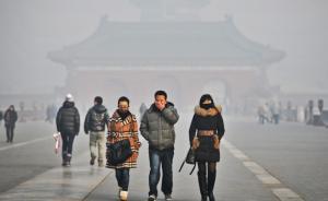 9月空气质量最差十城:济南最差绍兴上榜,河北占七席