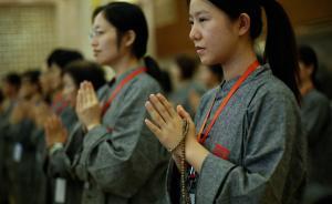 """上海玉佛寺方丈:""""僧人体验营""""收费是信徒提出,全捐赠慈善"""