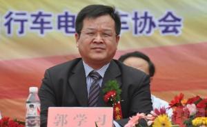 江苏丰县县长郭学习接受组织调查,曾任徐州市接待办主任