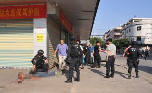 东莞男子街头刺伤女路人再挟持一女被警方击毙,疑似吸毒致幻