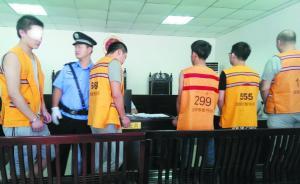 辽宁盘锦高考舞弊案18人被判非法获取国家秘密,15人获刑