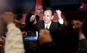 国民党征召朱立伦参选后,最新民调仍落后蔡英文两成以上