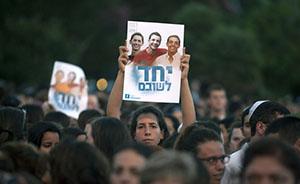 以色列找到3名失踪犹太青年尸体
