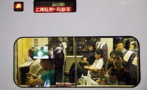 首趟沪汉蓉动车今晨出发,上海始发暂无卧铺需连坐15小时