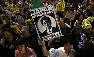 涨知识|日本自卫队今满60周岁,与安倍同年生