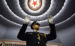 涨知识|审查徐才厚的中央军委纪委是个什么样的单位?