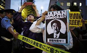 """外交部:反对日方蓄意制造""""中国威胁""""推进国内议程"""