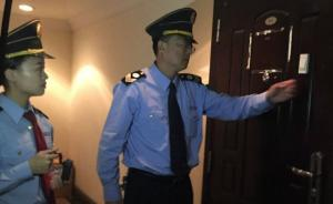 青岛微博大V医生被曝性侵多名不孕不育患者,警方已将其刑拘
